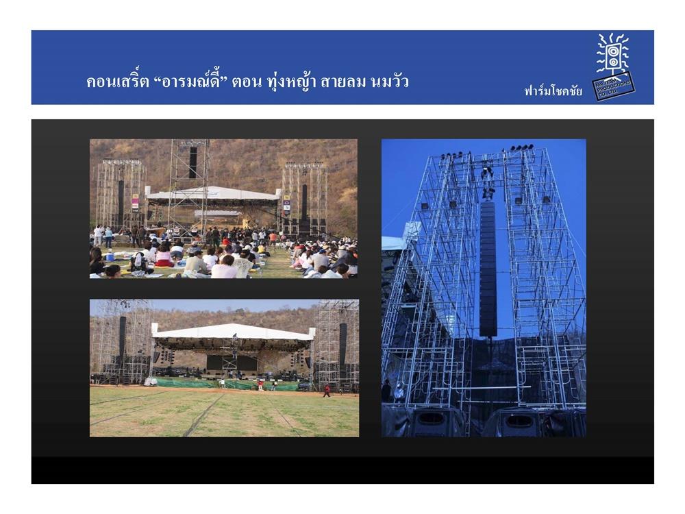 Concert-015